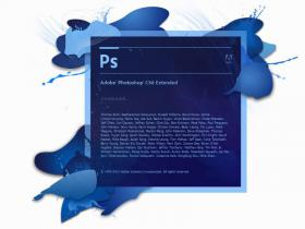 Photoshop CS6官方正式中文免费版(32位、64位)