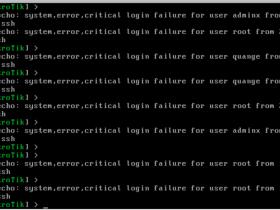 ROS软路由 | ros软路由经常受到攻击,如何提升安全性