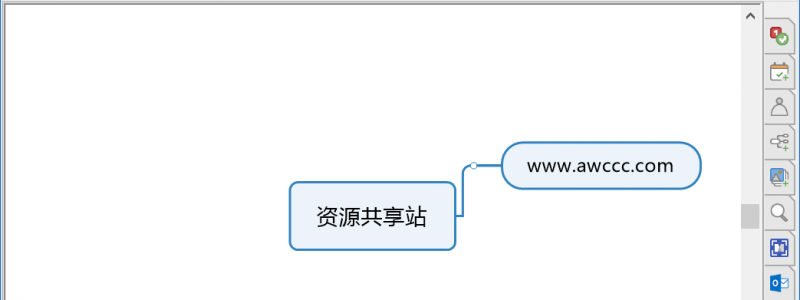 思维导图软件 Mindjet MindManager 2020 20.0.332 中文免费版