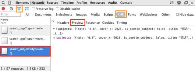 pyspider 爬虫教程(二):AJAX 和 HTTP-3