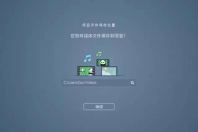DaVinci Resolve14|达芬奇免费的视频后期软件