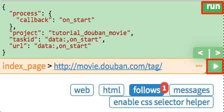 pyspider 爬虫教程 (1):HTML 和 CSS 选择