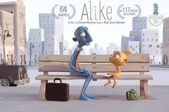8分钟没一句台词,这部动画却获117项提名、64项大奖