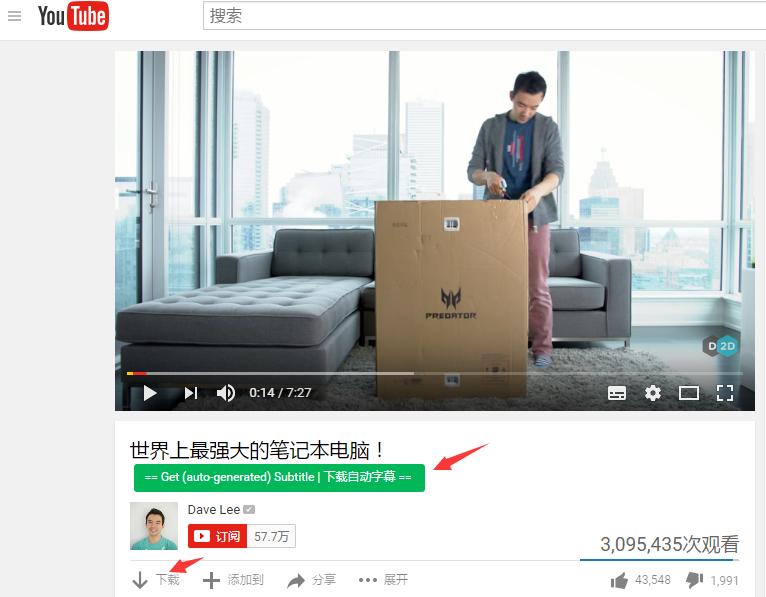 下载youtube上的视频,尤其是1080P的。