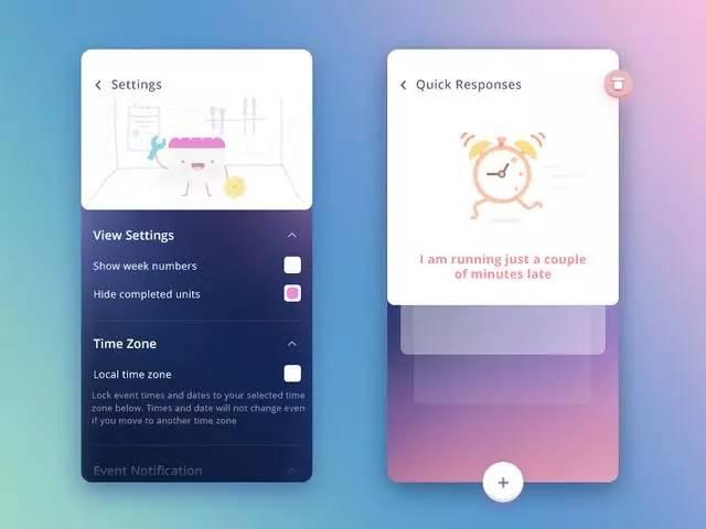 APP UI界面设计欣赏