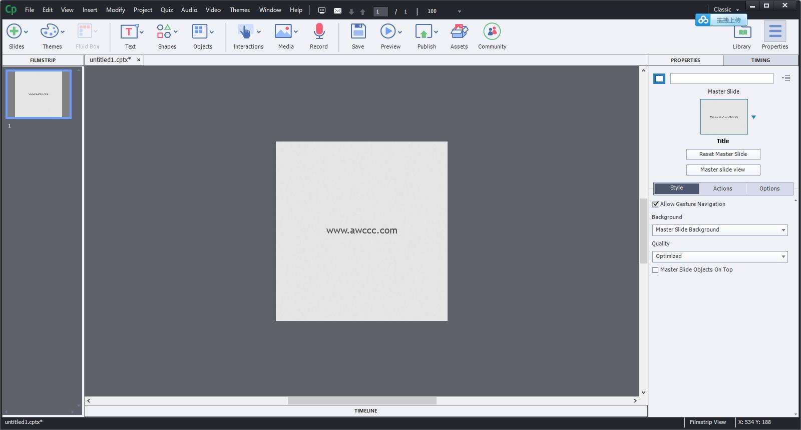Adobe Captivate 2017 64位 屏幕录制课件制作软件