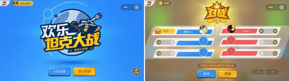 玩「跳一跳」停不下来?微信小游戏!