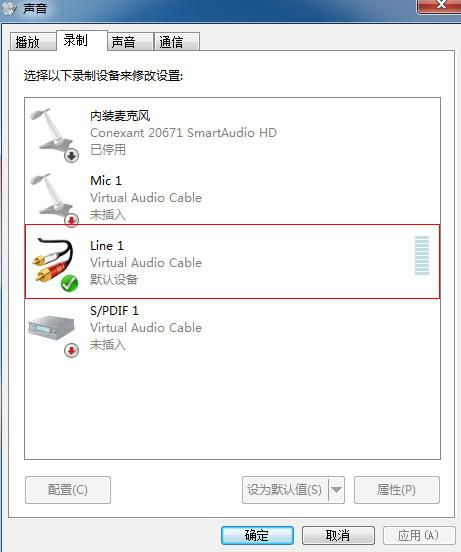 虚拟声卡驱动Virtual Audio Cable V4.14.0.6871官方版