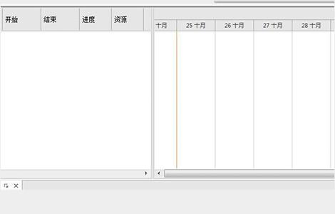 思维导图软件 Mindjet MindManager 2018 v18.1.155(32位/64位)中文免费版