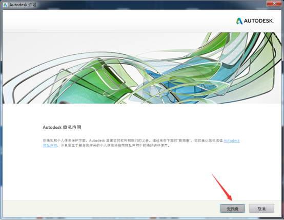 Maya2018【Autodesk 玛雅2018】(64位)中文(英文)免费版