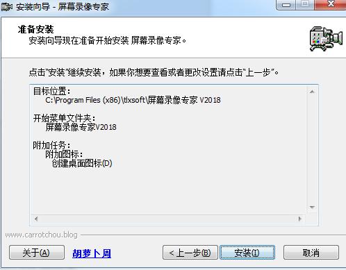屏幕录像专家 中文免费2019版