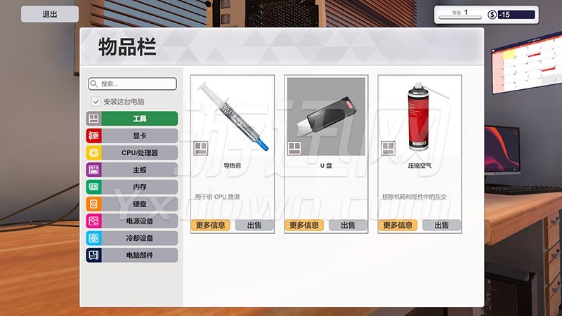 电脑主机模拟组装游戏《PC装机模拟器》 中文版