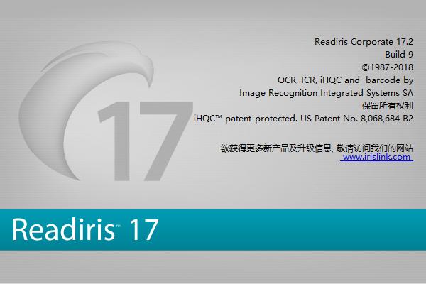 光学识别 OCR 软件 Readiris Corporate 17.2.9.0 中文多语免费版