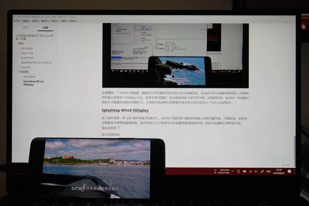 Windows 又一新鲜利器,把你的手机、平板变成「电脑扩展屏幕」