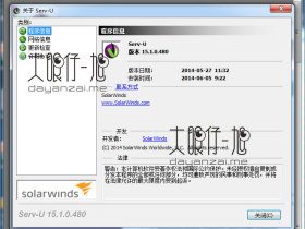SU FTP Server Windows v15.2.0 FTP服务器软件