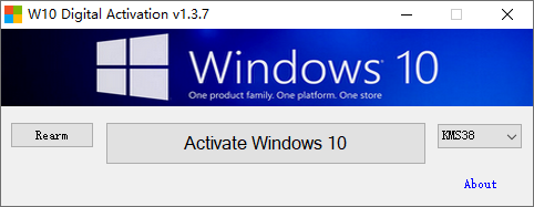 Win10 永久激活W10 Digital Activation1.3.7